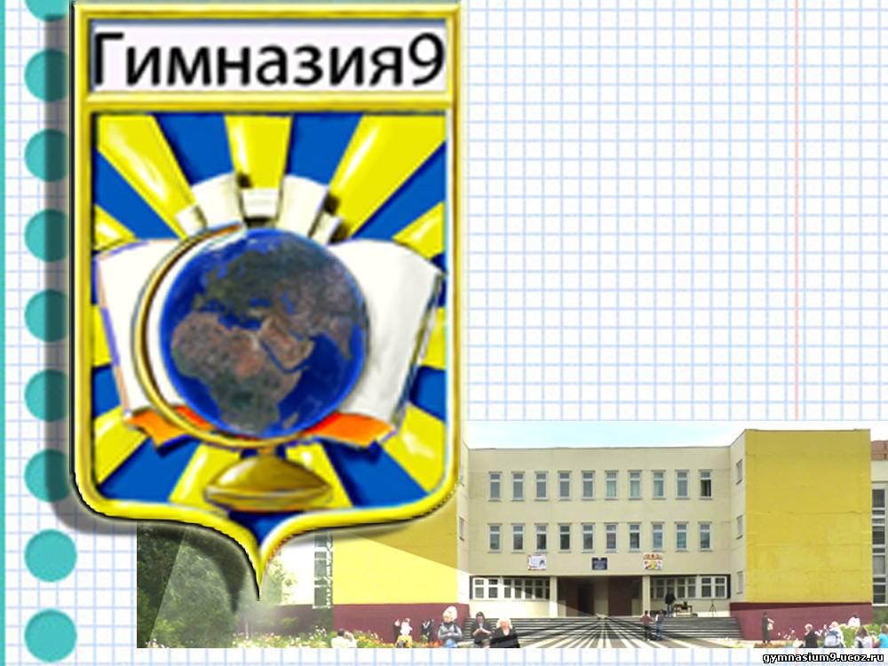 информационная карта